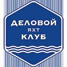 Деловой Яхт-клуб